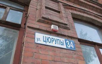 «Младоединоросс» Каминский: «Активист воронежского «Рассвета» сбывал наркотики!»