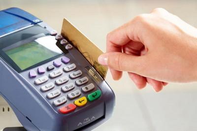 Мэрия Воронежа ищет банк для безналичного расчета в транспорте