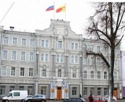 Мэрия Воронежа возьмет 3 млрд руб. вкредит у 2-х банков