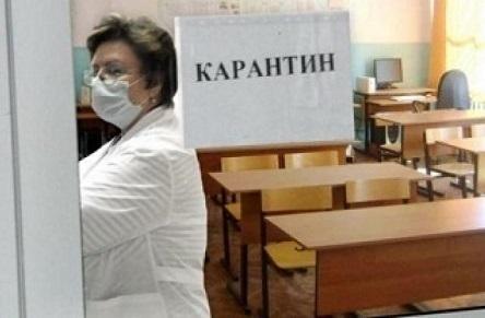 Воронежских школьников обяжут приносить на учебу справки по гриппу