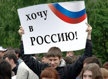 В Воронежскую область хотят переселить 32 тысячи россиян из-за рубежа