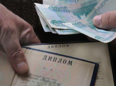 ВВоронеже босс учебного комбината торговала «липовыми» дипломами