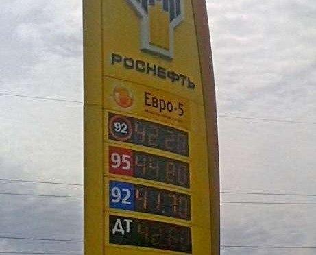Автомобилисты сообщили о ежедневном увеличении цен на бензин в Воронеже