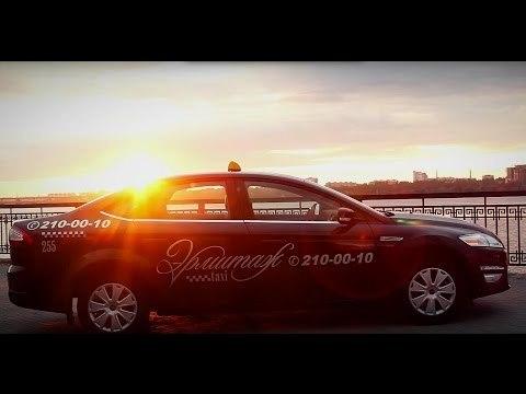 Мажорное воронежское такси «Эрмитаж» умерило понты