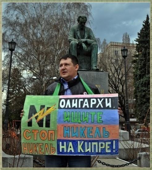 В Воронеже на организатора митингов против добычи никеля совершено нападение