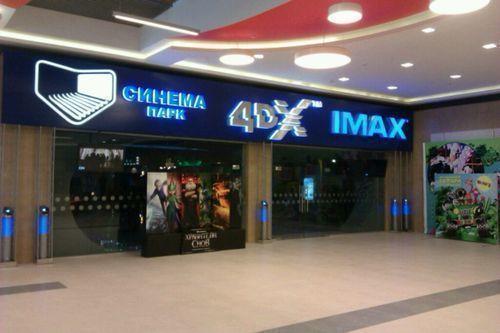 Обнаженный мужчина уснул в воронежском кинотеатре