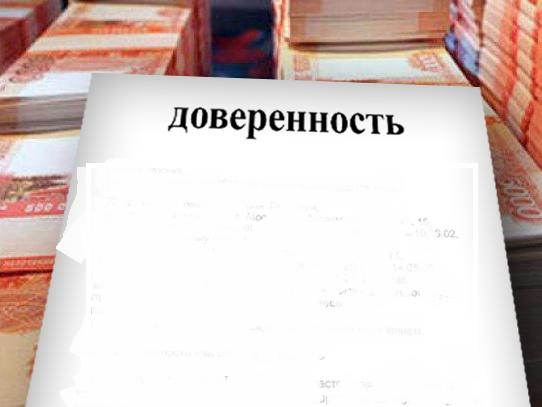 Воронежский нотариус помог злоумышленнику нажиться на 135 млн рублей