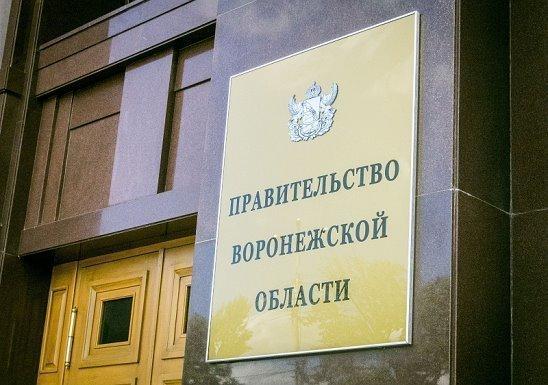 Основного архитектора Воронежа выберут при помощи конкурса