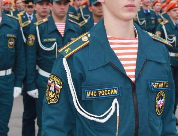 Воронежцы просят Владимира Путина остановить ликвидацию института МЧС