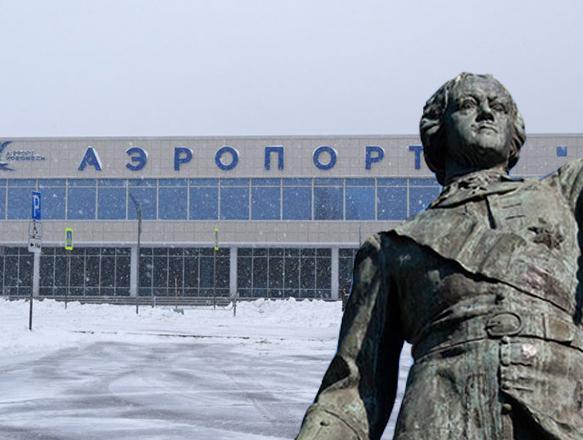 Воронеж завоевал Петра Великого для своей воздушной гавани