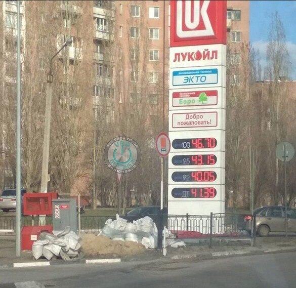 Цены на 92-й бензин в Воронеже преодолели психологический барьер