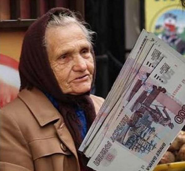 Секс пожилой женщины с почтальоном