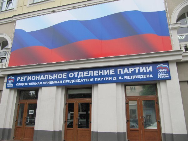 Воронежские единороссы не будут влиять на муниципальный фильтр на выборы губернатора
