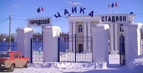 Компания «Недра Сибири» пожаловалась на торги по ремонту стадиона «Чайка» в Воронеже