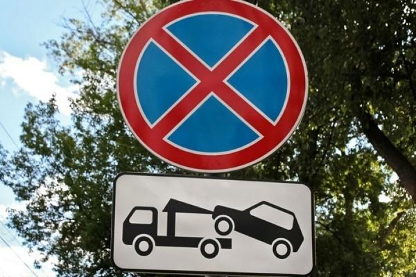 В Воронеже на три дня запретят парковку у Кольцовского сквера