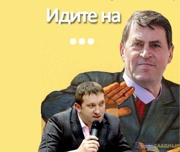 А Степашин предупреждал! Геннадий Макин послал на три буквы председателя комитета Воронежской облдумы