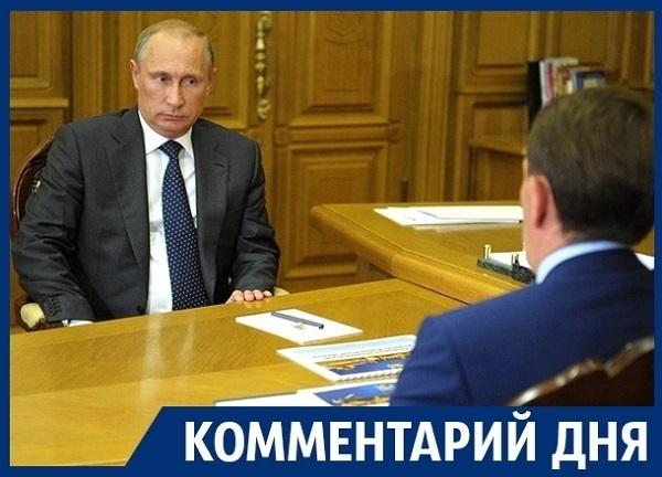 Путин назвал Воронежскую область одним излидеров потемпам роста сельхозпроизводства
