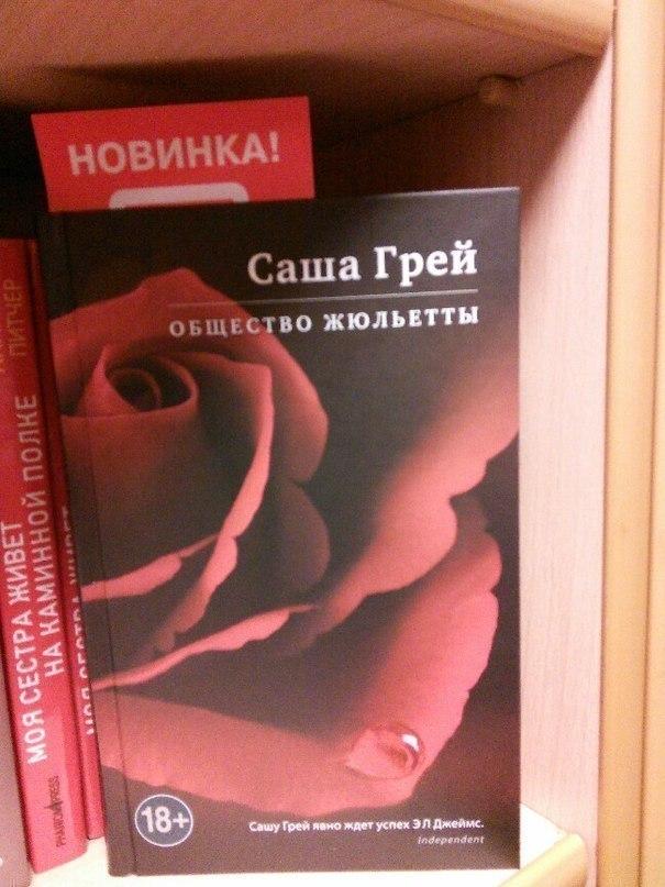 русское порно город воронеж 9 января