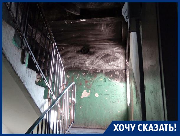 Повторения кемеровской трагедии боятся жители многоэтажки в Воронеже