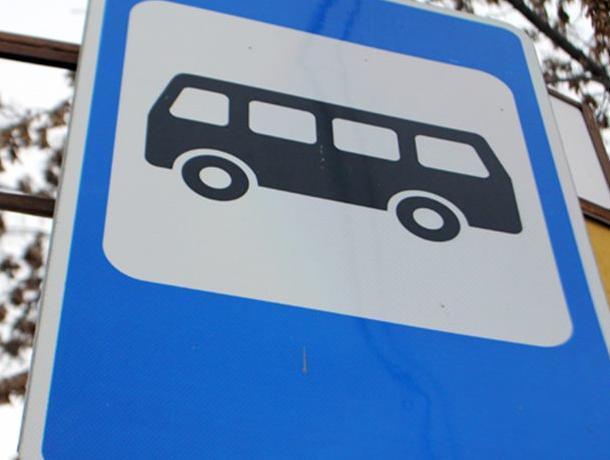 Воронежцы смогут отследить нужный автобус через Telegram-канал