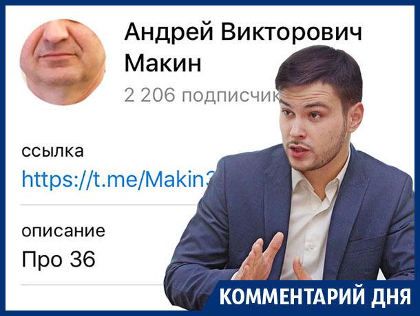 Метросексуал Сокольников и «Макин» переругались на тему гейства и сервильности