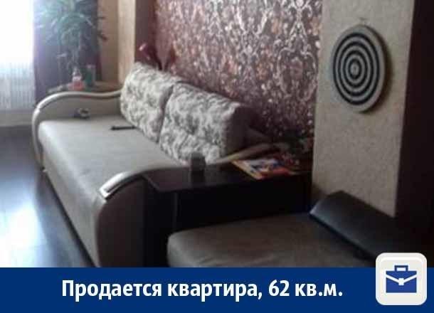 Квартира за 3 млн рублей в Воронеже