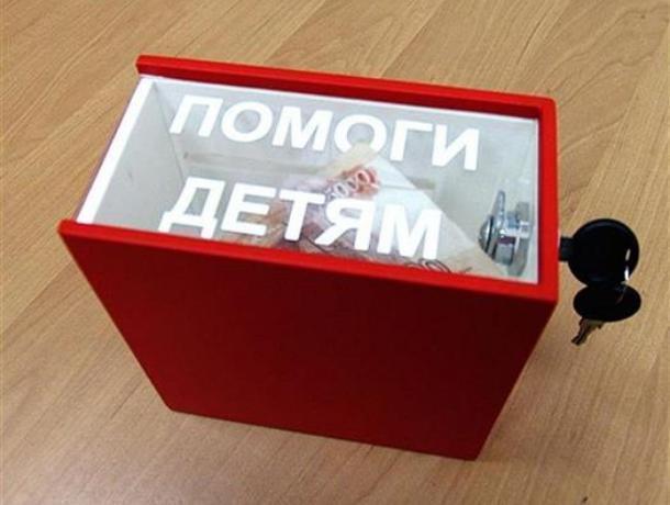 Воронежцев предупредили о мошенниках, собирающих деньги на лечение детей