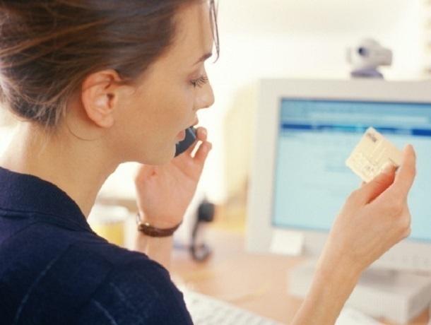 ВВоронеже 19-летняя девушка обманула покупательницу при онлайн продаже вещей
