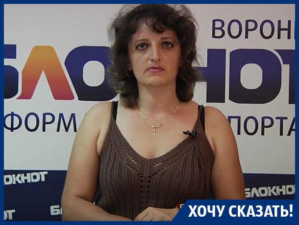 Жительница Воронежа просит Владимира Путина решить вопрос с наследством
