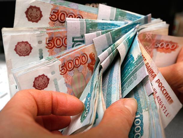 В Воронеже семейному менеджеру предлагают 70 тыс рублей в месяц