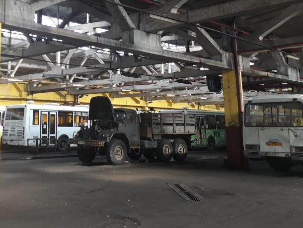 Пожар в любой момент мог уничтожить станцию  МКП «Воронежпассажиртранс»
