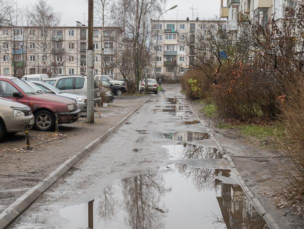 Ремонт дворов вВоронеже обойдется в1,5 млрд руб.