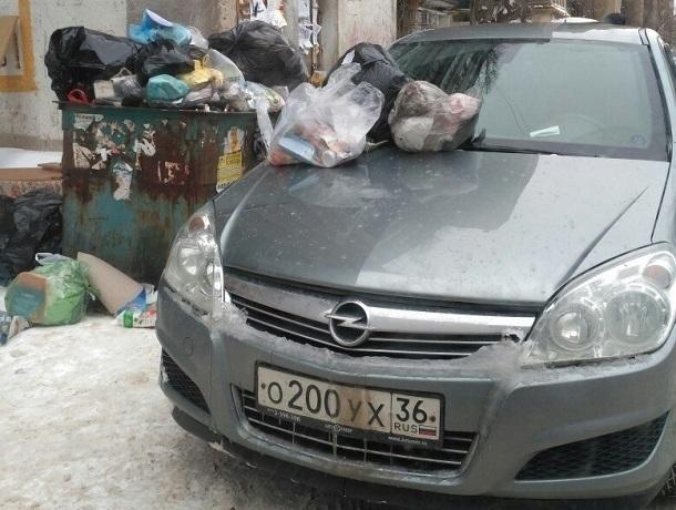 Недовольные воронежцы завалили машину мусором в центре города