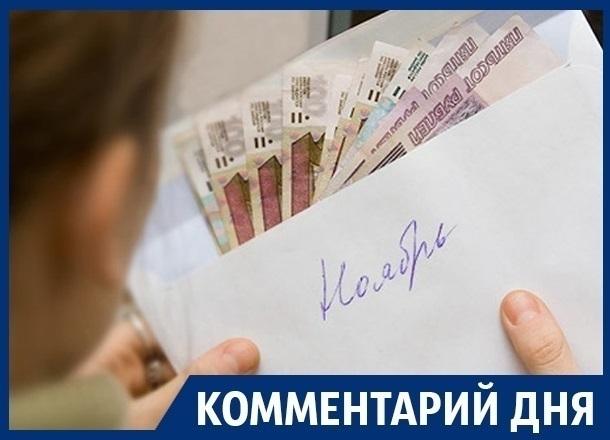 Рост зарплат воронежских бюджетников идёт за счёт «дикой эксплуатации»