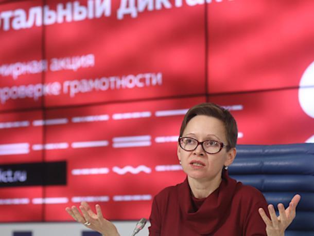 Автор Тотального диктанта-2018 приедет на воронежский Платоновфест