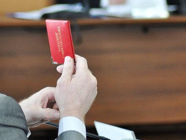 Полномочия 3-х богородских депутатов прекращены преждевременно из-за нарушений закона окоррупции