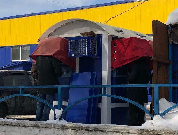 игровые автоматы в северном