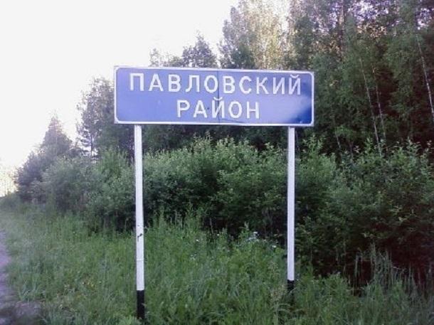 Диктат «Единой России» вынудил оппозицию покинуть заседание райсовета в Воронежской области