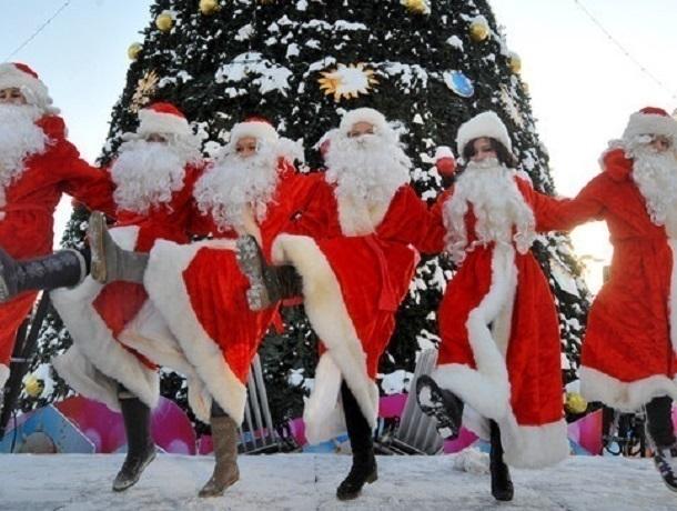 ВВоронеже 24декабря пройдет Парад Дедов Морозов