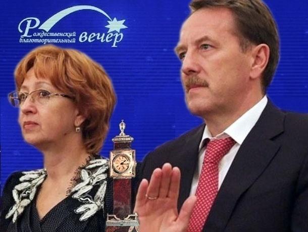 За часы Гордеевых и прочие лоты «бала» толстосумы Воронежа должны скинуться на 100 млн рублей