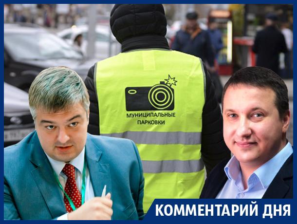 Эксперты оценили значение нового приказа МВД для штрафов за парковку в Воронеже
