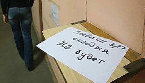 В «Воронежтеплосети» не выплачивали сотрудникам деньги завыслугу лет