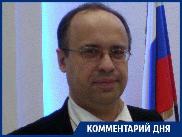 Оставим это на совести господина Нетёсова, - воронежский политолог