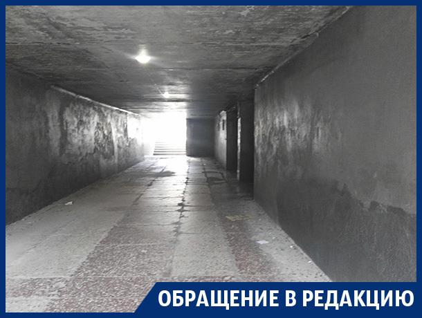 Чиновники потеряли интерес к сгоревшему переходу, – жительница Воронежа