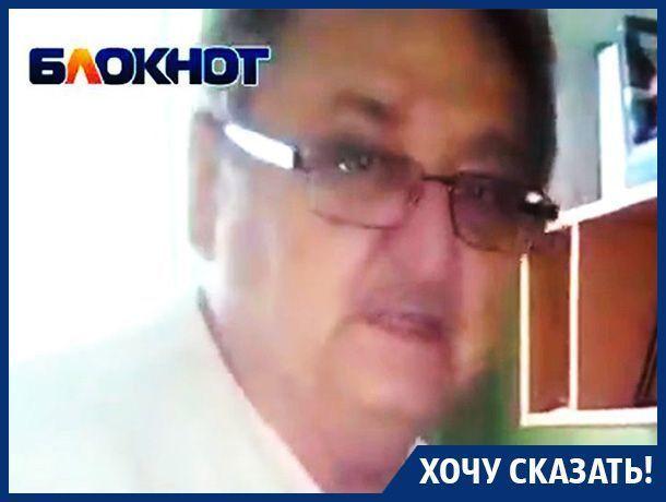 Нашу кровлю чинили несколько раз впустую! – воронежец Александр Кочеров