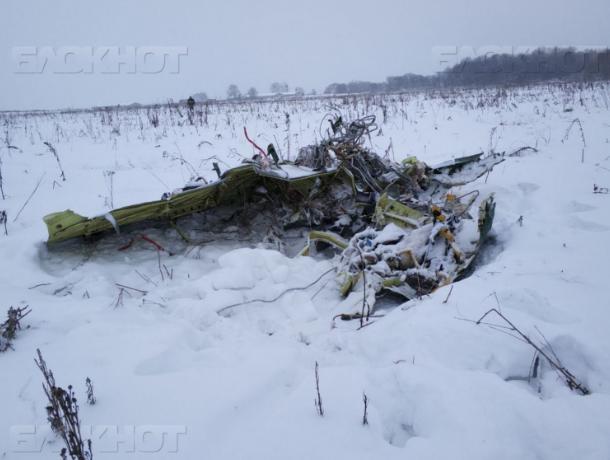 На Воронежском авиазаводе рассказали о рухнувшем самолете Ан-148