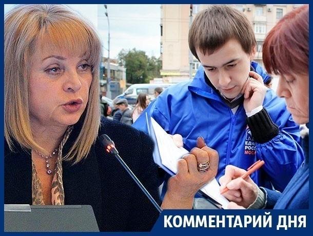 Старт президентской кампании в Воронеже: мягкое давление ресурса или заветы Памфиловой