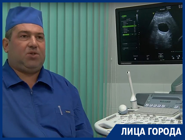 Воронежцам рассказали, как определить профессионального УЗИ-специалиста