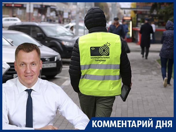 Депутат объяснил, почему необязательно платить за парковку в Воронеже
