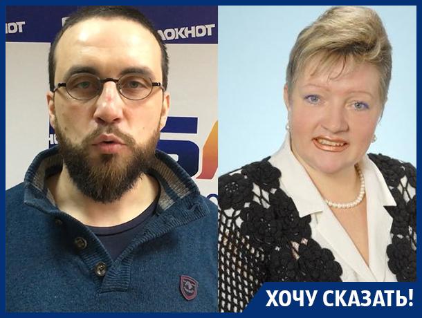 Многодетный отец остался без работы после конфликта с директором школы в Воронеже